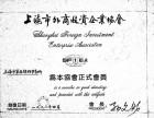 上海市青浦区劳动纠纷法律咨询