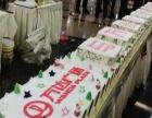定制大型庆典蛋糕、婚礼蛋糕、祝寿蛋糕、冷餐糕点配送
