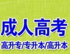 南宁函授教育(广西教育学院/广西民族大学)