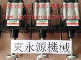KOSMEK泵浦单元,东永源供应泰丰冲床油泵AB-8000-