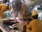 珠海设备出口包装木箱包装 **明通公司