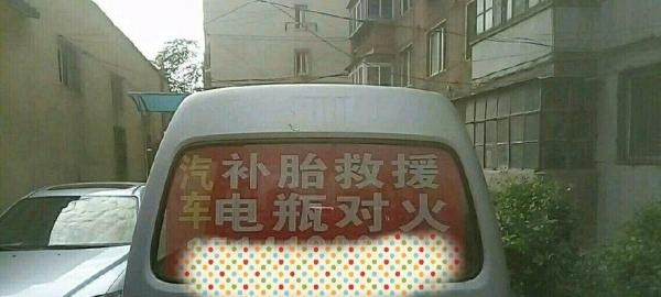 全天搬运,用面包车