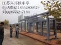 河北宣传栏标牌制作厂家十年品质