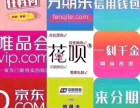 上海崇明资金短缺不用急,找我解你燃眉之急