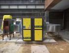 白云番禺区厨房排风设计 厨房白铁通风制作安装 风机更换改造