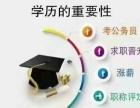 2017年广西成人教育函授大专和本科,自考本科