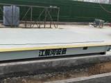 河南电子地磅设备制造商 防爆智能安全 江展河