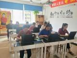 东莞长安沙头上沙附近哪里有学办公软件培训班
