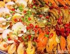 海鲜大咖加盟/海鲜自助主题餐厅/海鲜自助烧烤加盟