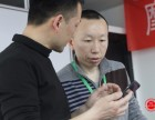 青岛手机维修技能学习摩咔学院您的选择