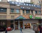 中海锦城整层独栋全业态出租出售