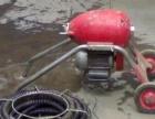 金华市疏通水池、疏通地漏、疏通马桶、浴缸、小便池