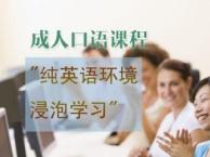 青岛基础英语培训,出国英语培训,商务英语培训
