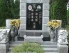 石家庄陵园/公墓哪里有家族墓地出售?
