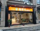 加盟休闲麻辣烫餐饮,选择杨国福,无可挑剔!