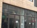 出租三山时代广场