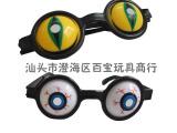 批发派对创意奇趣儿童塑料小玩具  万圣节鬼眼球眼镜 BB