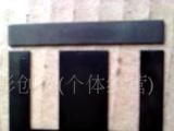供应各种规格二手EI退火矽钢片,硅钢片,