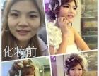 风尚形象设计培训咸宁地区农村户口免费学习化妆一个月
