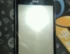 HTC T528D 屏幕坏的 主板好