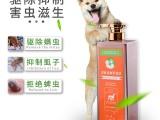 深圳市宠物洗护用品贴牌加工服务,免费打样