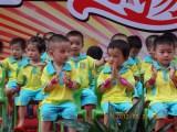 专业定制生产定制 夏季幼儿园园服 新款夏装儿童校服套装