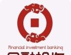 转让合法商账催收,商业保理公司,可以做贸易融资的