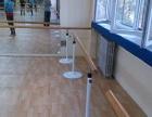 舞蹈把杆厂家专卖水曲柳舞蹈把杆 幼儿园培训学校专业训练把杆压腿杆