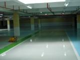 东莞市横沥镇环氧地坪漆工程有限公司