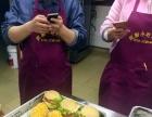 宝安福永蛋糕裱花培训 学做蛋糕面包 生日蛋糕店培训