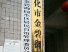 顺风路花溪路交口 仓库 130平米