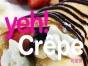 耶优冰淇淋 yeh! 耶优冰淇淋 yeh!诚邀加盟