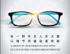爱大爱手机眼镜多少钱