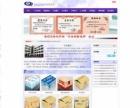 云南专业网站建设-淘宝装修-公众号开发做完再付款
