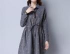 【芝麻E柜】品牌折扣服装加盟深圳格蕾斯女装货源批发
