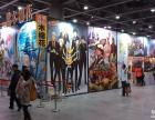 广州方柱 八槽大方柱 展览特装大方铝 合邦展览展示厂