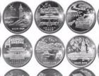 天津本市人长期求购银元邮票纪念币纪念钞