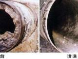 北城区市政污水处理报价 高压清洗