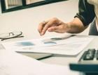 哪個股票配資公司利息低呢?