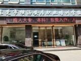 广东成人高考 学历提升服务 专升本