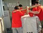 广州海珠区物流公司地址 从琦物流