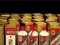 芜湖镜湖上门回收名酒回收礼品回收茅台酒老酒五粮液收