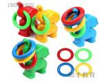 厂家直销幼儿园儿童塑料大象套圈玩具