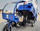 三轮挂桶垃圾车 宗申摩托垃圾车厂家
