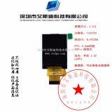 2.0寸tft液晶屏ILI9225G插接30pin