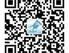 福州闽侯上街大学城甘蔗南屿桶装水送水电话