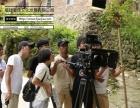 专业制作宣传片,微电影,多机位活动拍摄