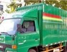 搬家货运专车货的车型全车辆多可直达全国