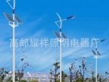 新农村建设路灯 太阳能路灯 太阳能路灯一体化 厂家生产
