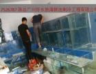 广州冼村鱼缸报价,广州北京路各种大小规格鱼缸订做